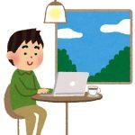 ブログの作成方法その1~試しに無料ブログから始めるのもあり~