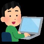 ブログの作成方法その5~運営開始~
