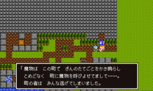 ドラゴンクエスト11 過ぎ去りし時を求めて(3DS版)