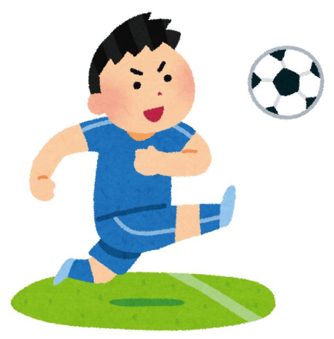 キャプテン翼のサッカー業界への功績