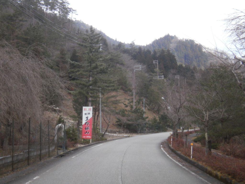 生野銀山へバス