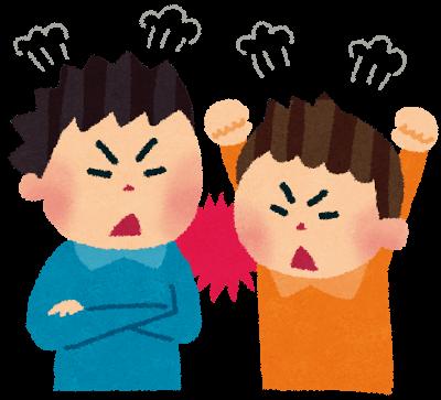 隣人と口論