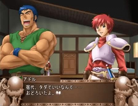 イースIII -ワンダラーズフロムイース-PS2版