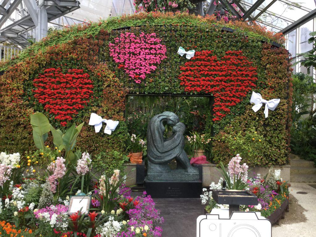 神戸私立布引ハーブ園
