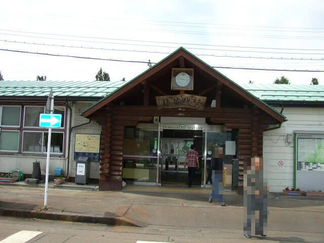 福島県猪苗代駅