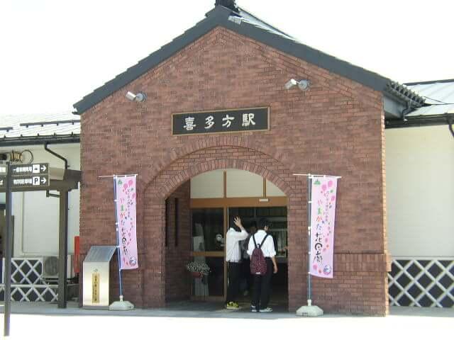 福島県喜多方駅