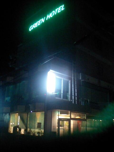 福島県のホテル