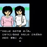 北海道連鎖殺人 オホーツクに消ゆ(FC版、PC98ムック版)