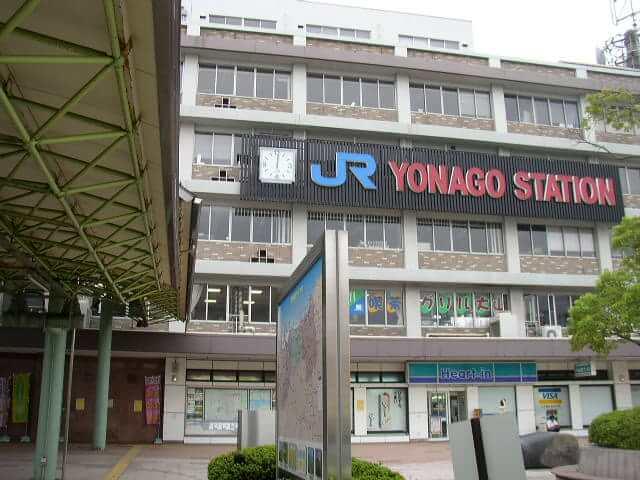 鳥取県米子駅