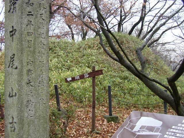 奈良県中尾山古墳