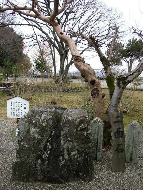 奈良県橘寺二面石