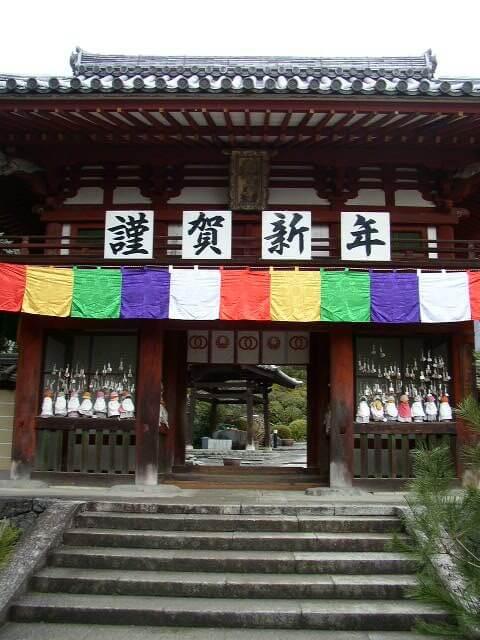 奈良県岡寺