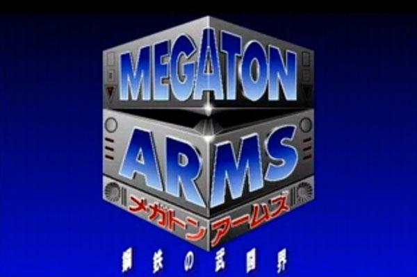 メガトンアームズ MEGATON ARMS