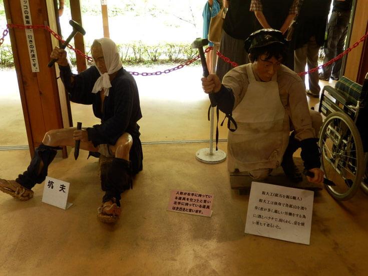栃木県日光旅行足尾銅山