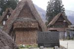 富山県富山旅行五箇山の相倉合掌造り集落