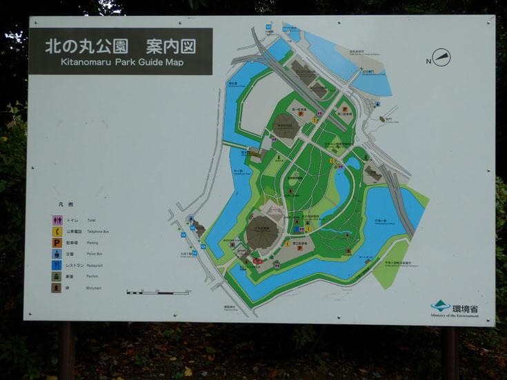 東京都千代田区北の丸公園