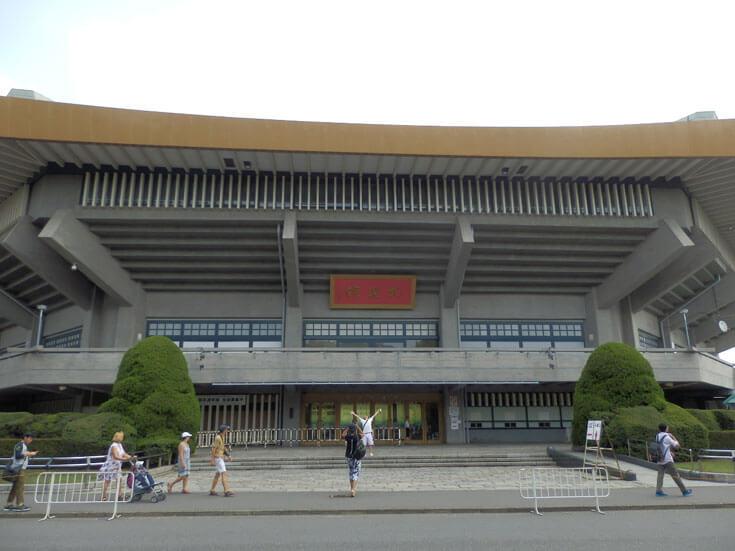 東京都千代田区北の丸公園日本武道館
