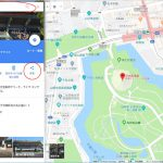 Google Map(グーグルマップ)の埋め込み方を説明します