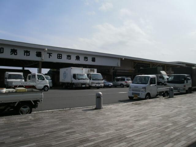 静岡県伊豆下田旅行下田氏魚市場