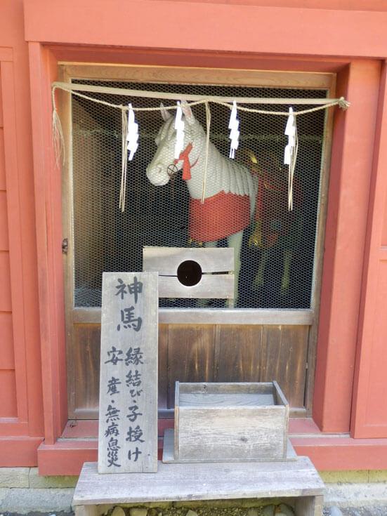 静岡県静岡市の旅行久能山東照宮神厩