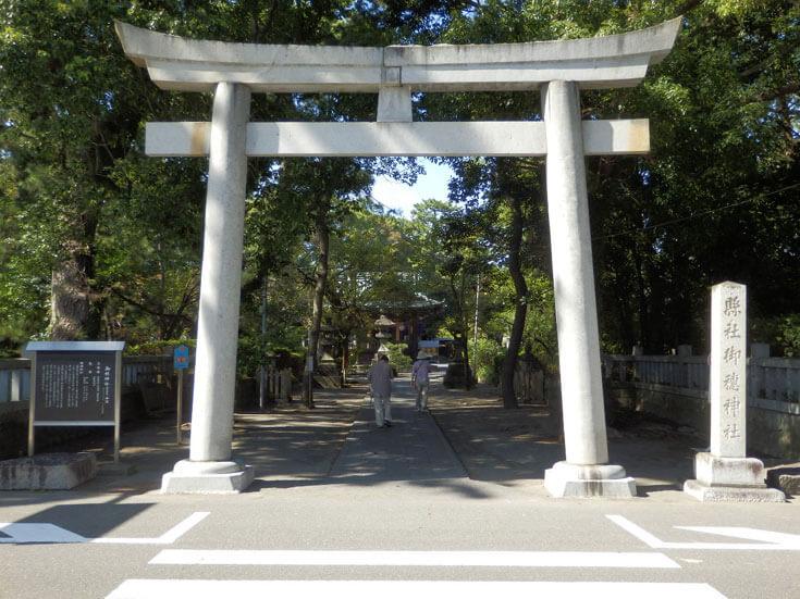 静岡県静岡市の旅行観光静御穂神社