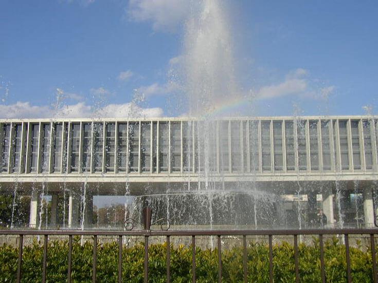 広島県旅行観光広島平和記念公園