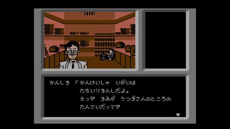 倶楽部 ファミコン 消え 後継 者 た 探偵