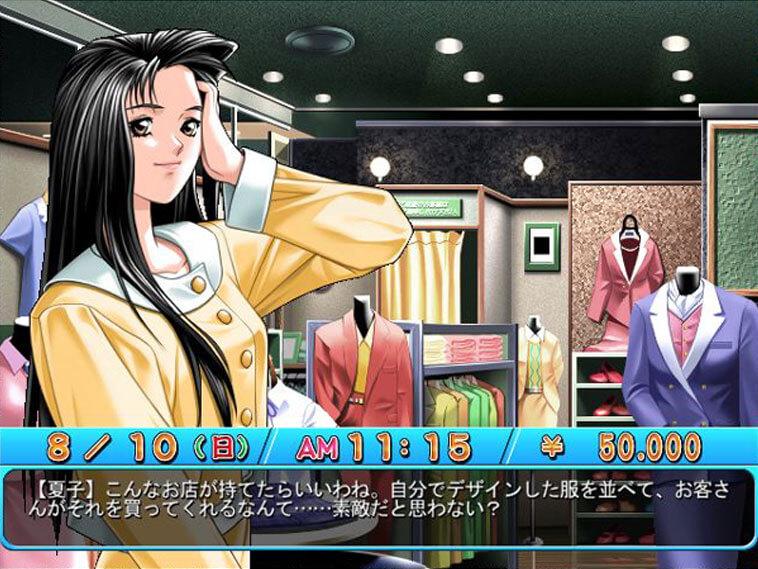 同級生(PC98版、Win版)