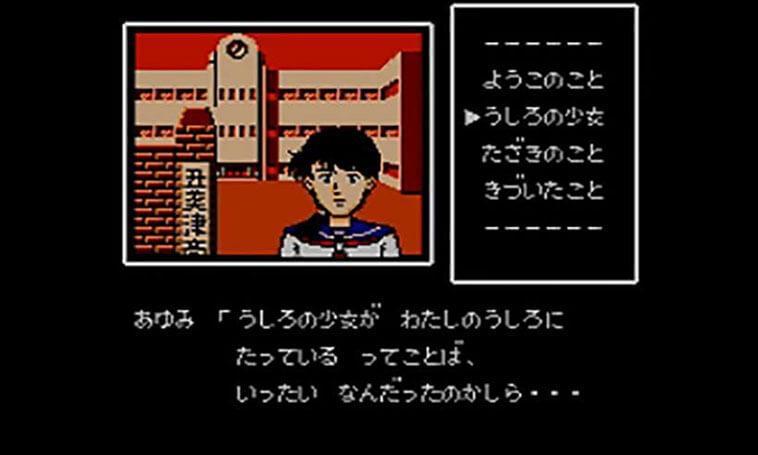 倶楽部 switch 探偵 ファミコン